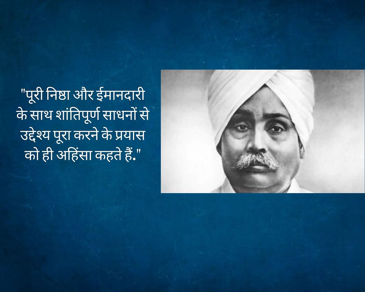 "<a href=""https://www.thequint.com/lifestyle/lala-lajpat-rai-famous-quotes-and-slogans"">Lala Lajpat Rai Quote in Hindi</a>"