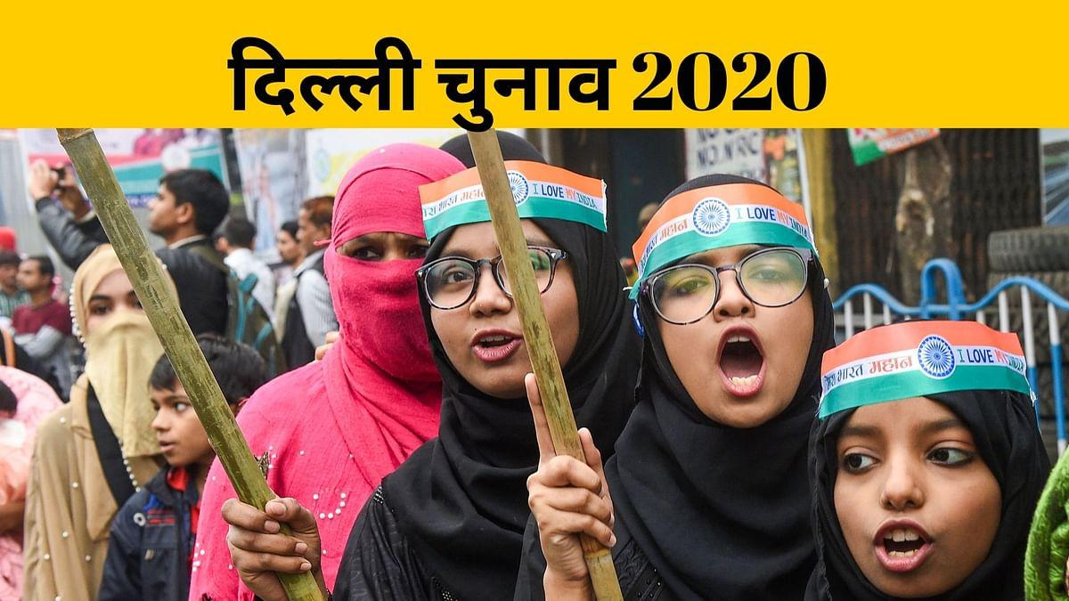 दिल्ली चुनाव: वोटिंग खत्म,  58.40 फीसदी मतदान