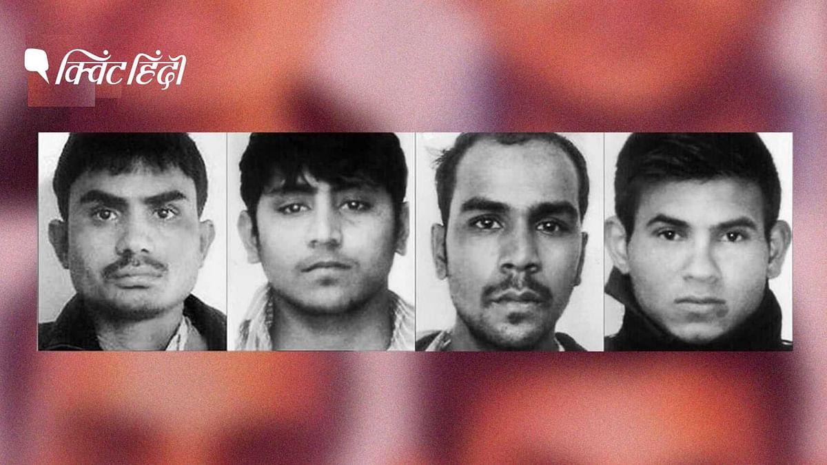 निर्भया के दोषियों के डेथ वारंट पर 17 फरवरी को होगी सुनवाई