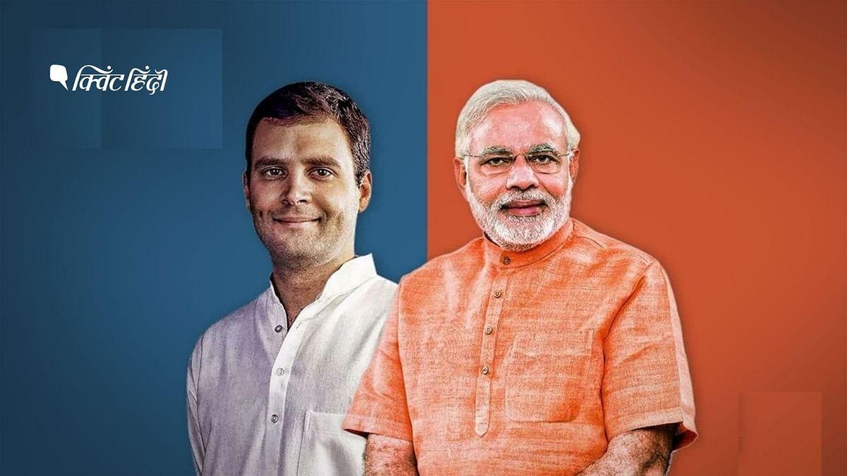 राहुल गांधी पर बीजेपी की पलटवार
