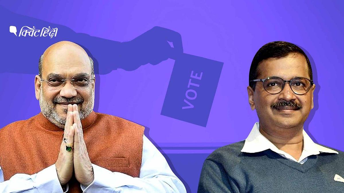 ABP CVOTER EXIT POLL:दिल्ली में 63 सीट के साथ केजरीवाल की बंपर जीत
