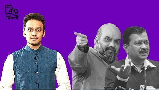दिल्ली विधानसभा चुनाव में चुनाव प्रचार खत्म हो गया है