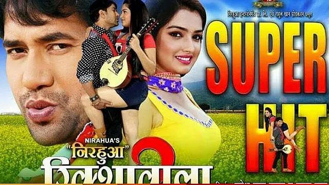 दिनेश लाल निरहुआ कैसे बने भोजपुरी फिल्मों के सुपरस्टार?