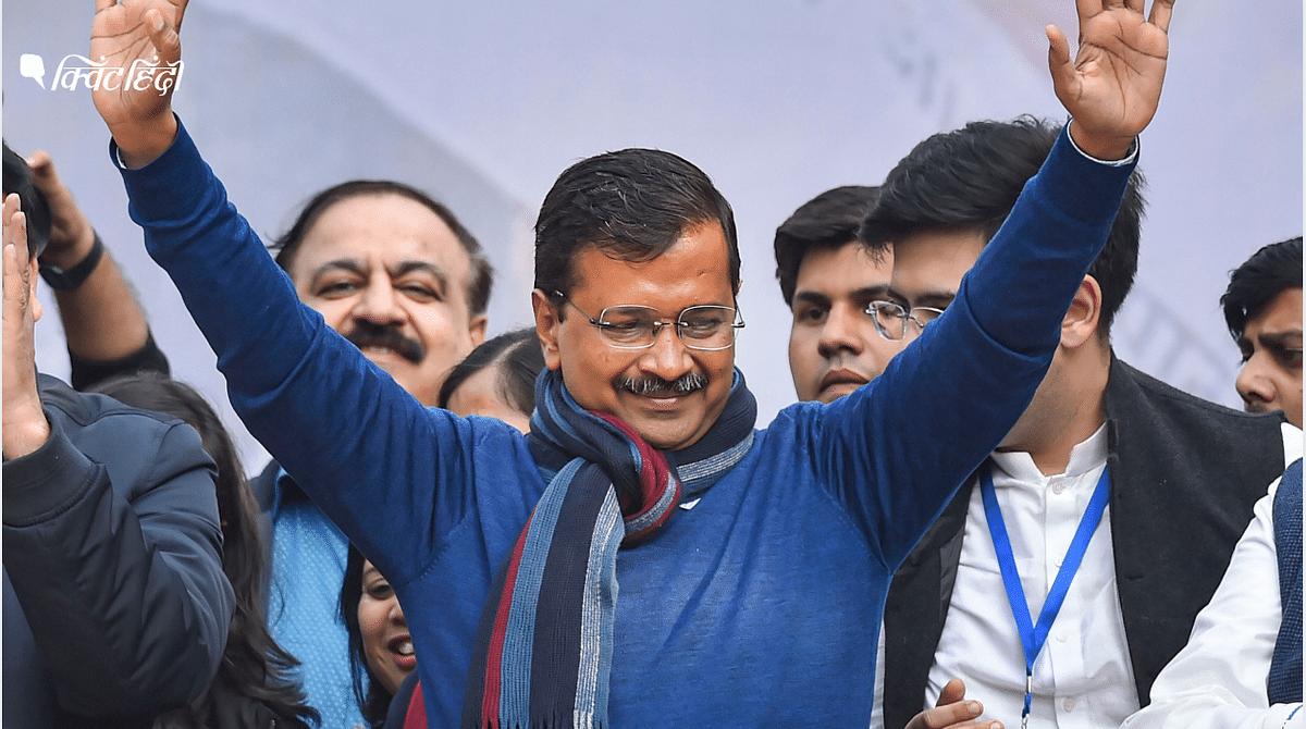 आम आदमी पार्टी (AAP) ने अपनी राजनीति को राष्ट्रीय स्तर तक ले जाने के संकेत दिए हैं