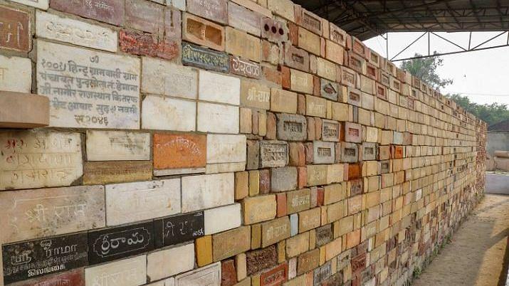 दिल्ली में होगा अयोध्या राम मंदिर ट्रस्ट का ऑफिस, 10 बड़ी बातें
