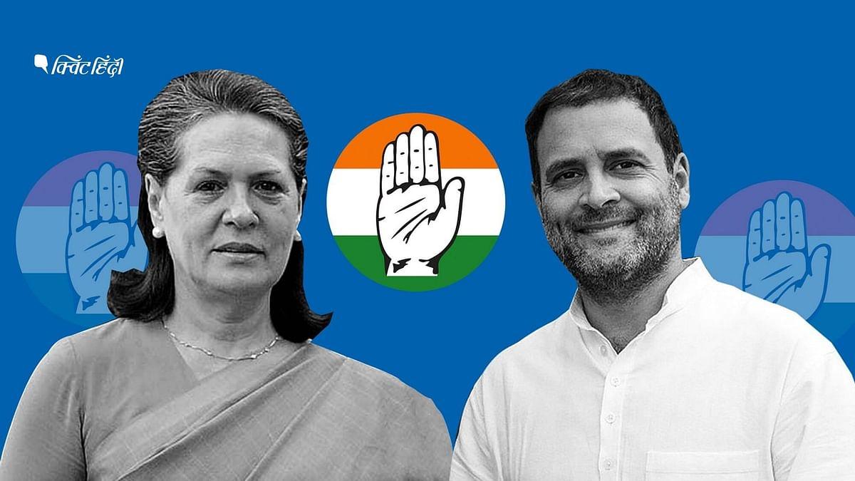 दिल्ली चुनाव 2020: राहुल-सोनिया की खींचतान से कांग्रेस को नुकसान?