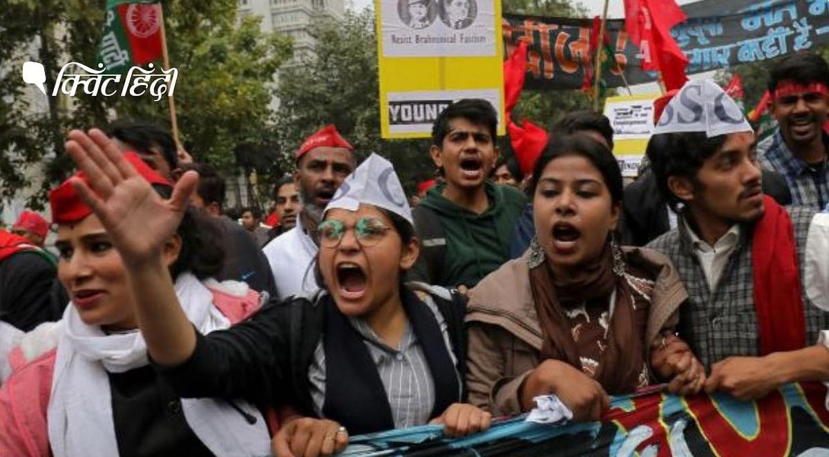 सीएसडीएस के सर्वे में युवा वोटरों ने सीएए के खिलाफ प्रदर्शनकारियों पर पुलिस की कार्रवाई को गलत माना