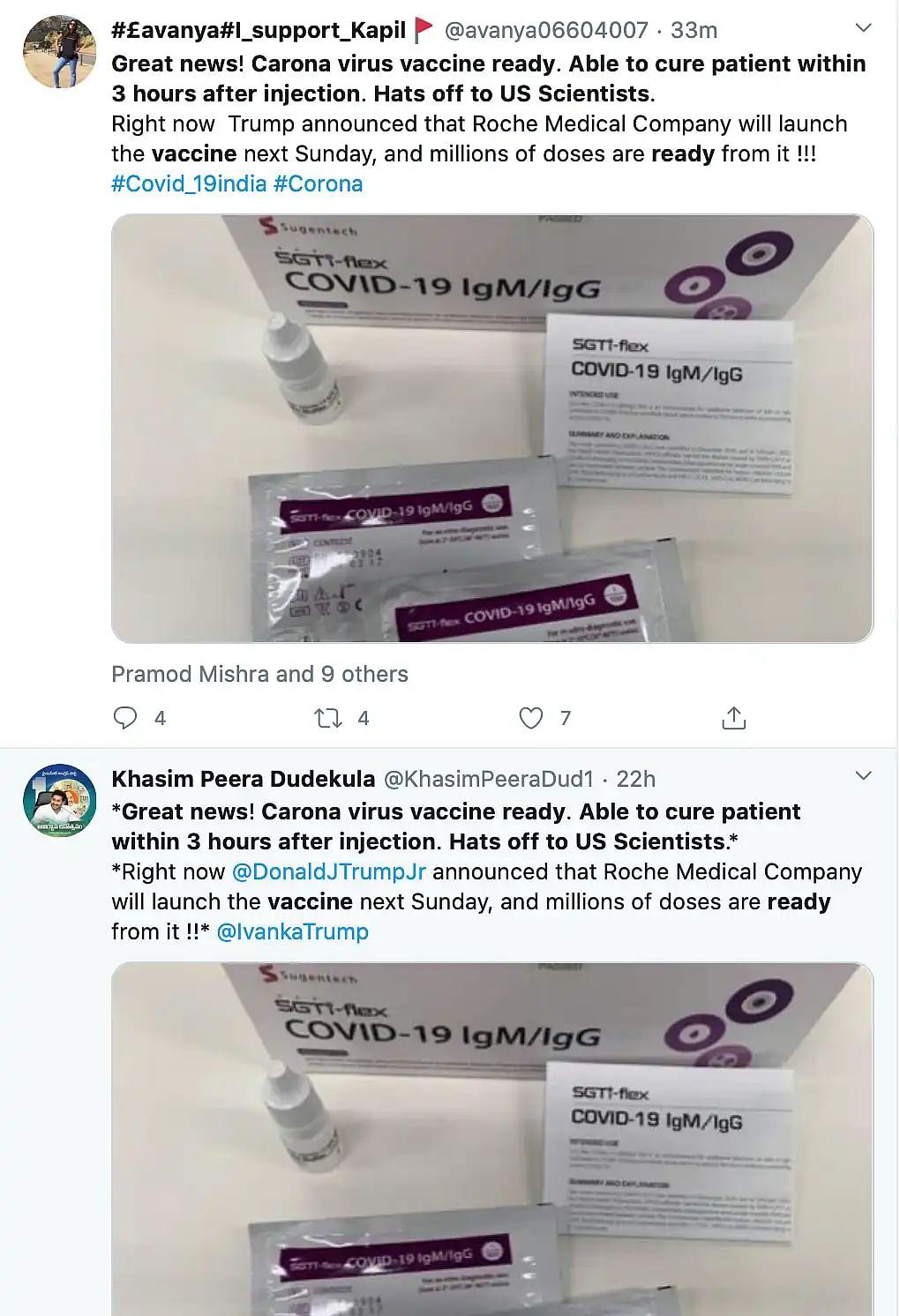 COVID-19 वैक्सीन तैयार,3 घंटे  में मरीज होंगे ठीक? फेक है ये न्यूज