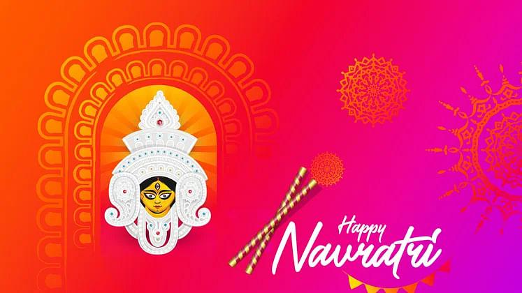 Chaitra Navratri 2020: आज से शुरू हो रही है चैत्र नवरात्रि