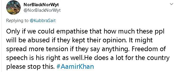 आमिर खान की चुप्पी पर कुब्रा सैत ने उठाए सवाल