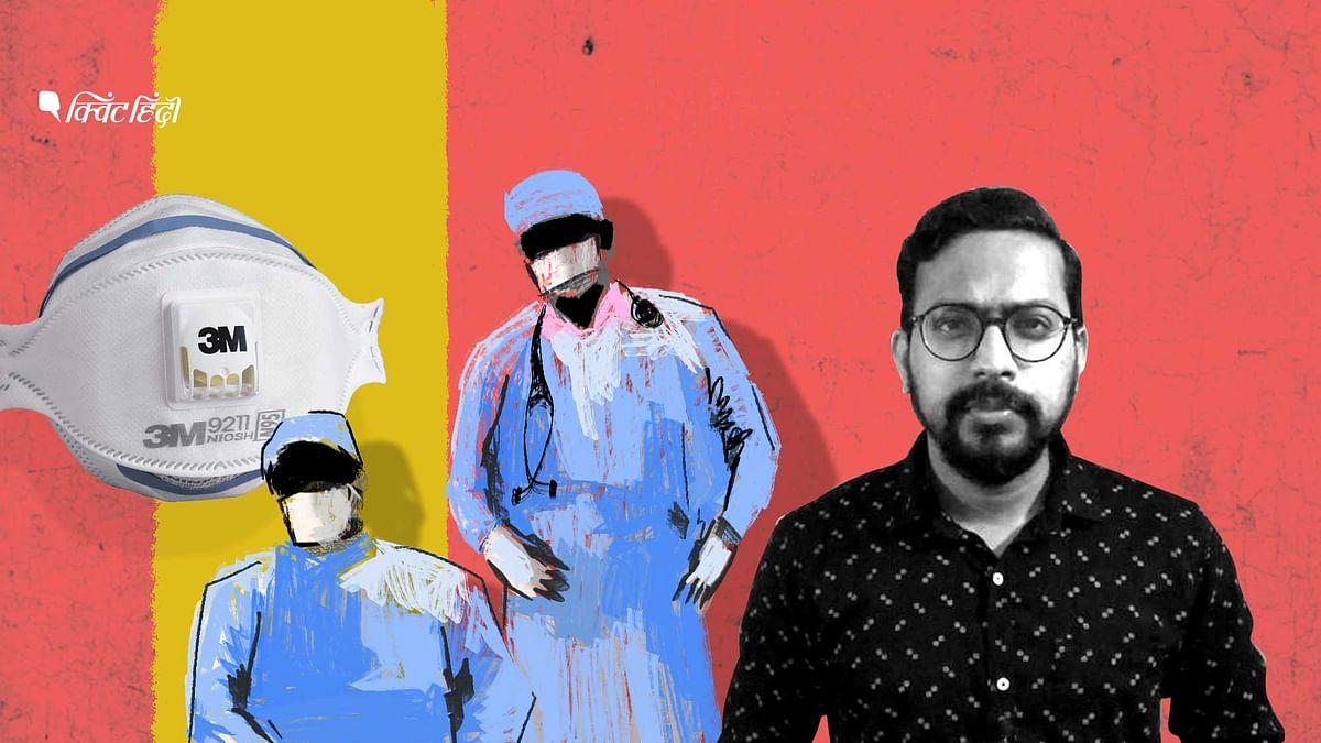 बिहार: डॉक्टर रेन कोट पहन कर रहे इलाज, अस्पतालों का रियलिटी चेक