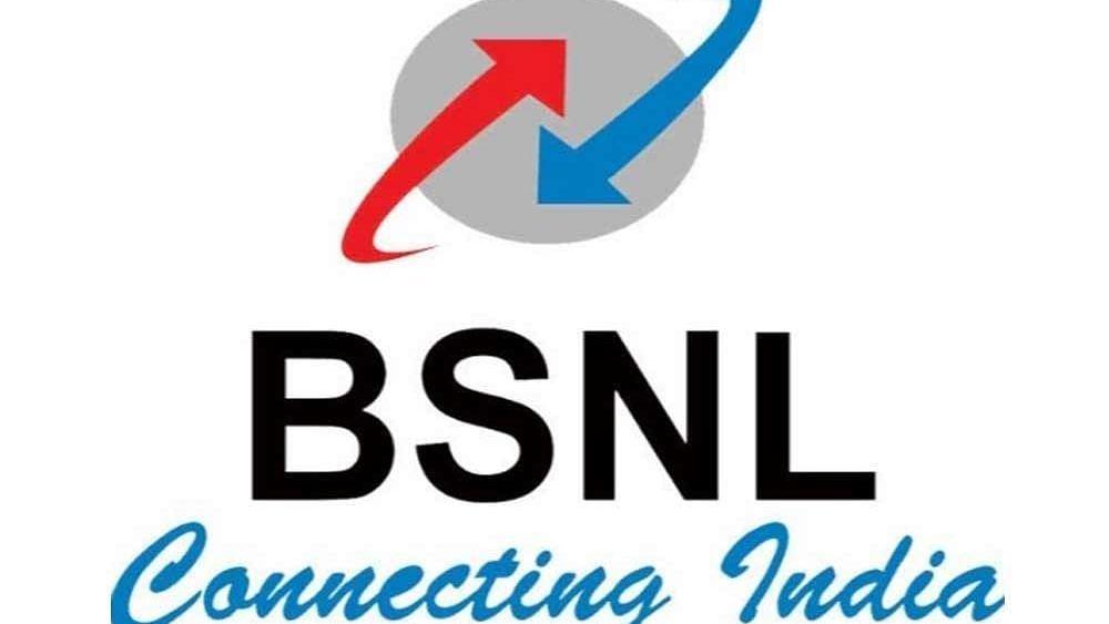 BSNL का होली धमाका, इस प्लान में मिल रहा हर दिन 5GB डेटा