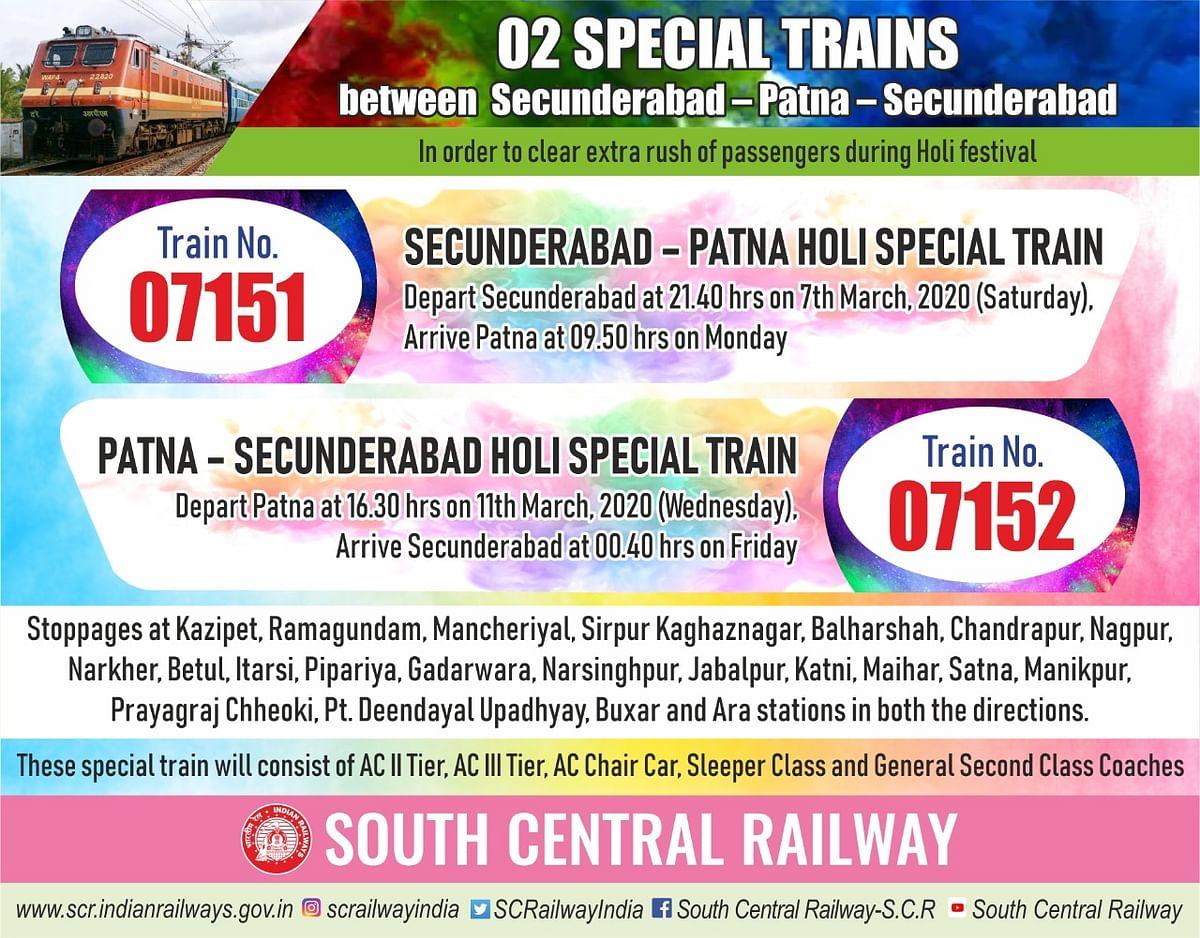 Holi Special Trains between Secunderabad - Patna.