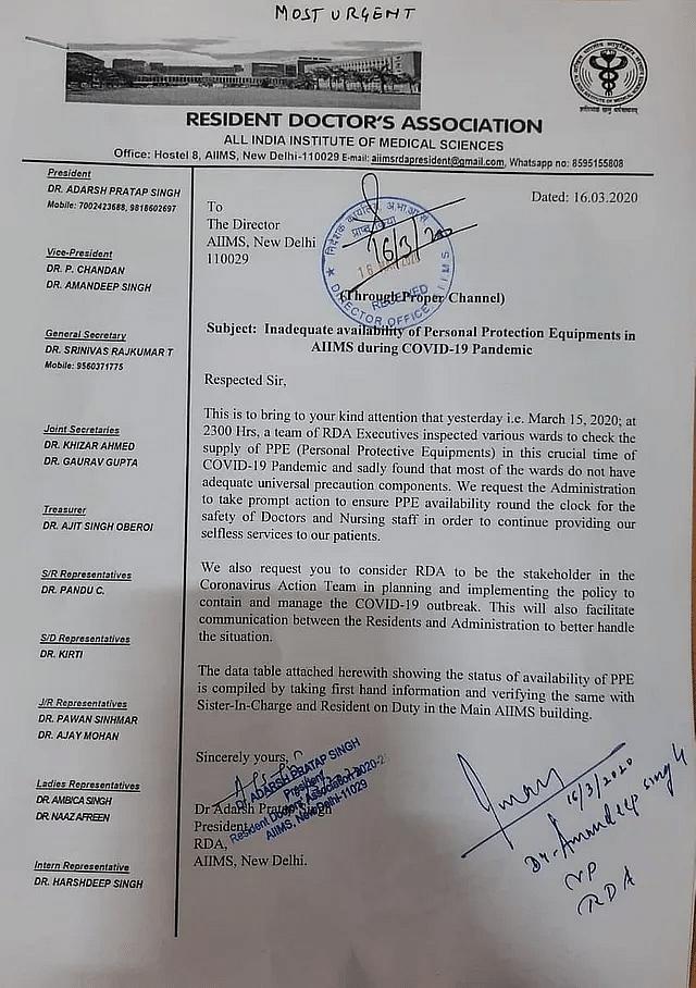 दिल्ली में AIIMS के रेजिडेंट डॉक्टरों ने 16 मार्च को एक खत लिखकर PPE की कमी के बारे में एम्स प्रशासन को आगाह किया था.