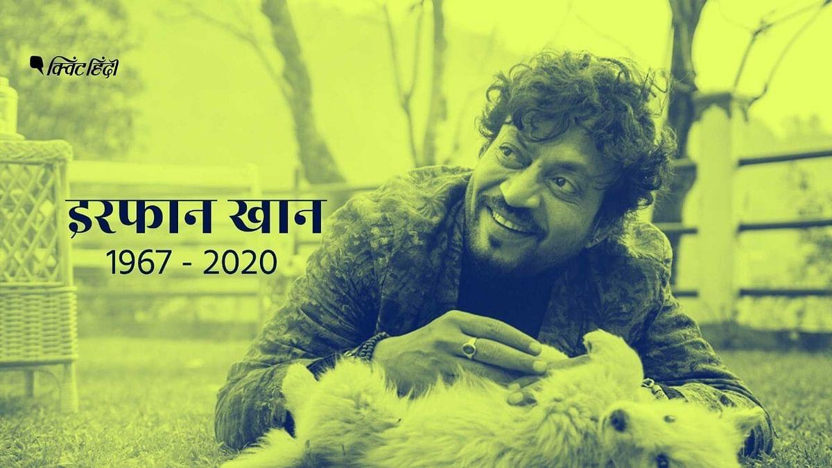 इरफान का 29 अप्रैल, 2020 को मुंबई के एक अस्पताल में निधन हो गया