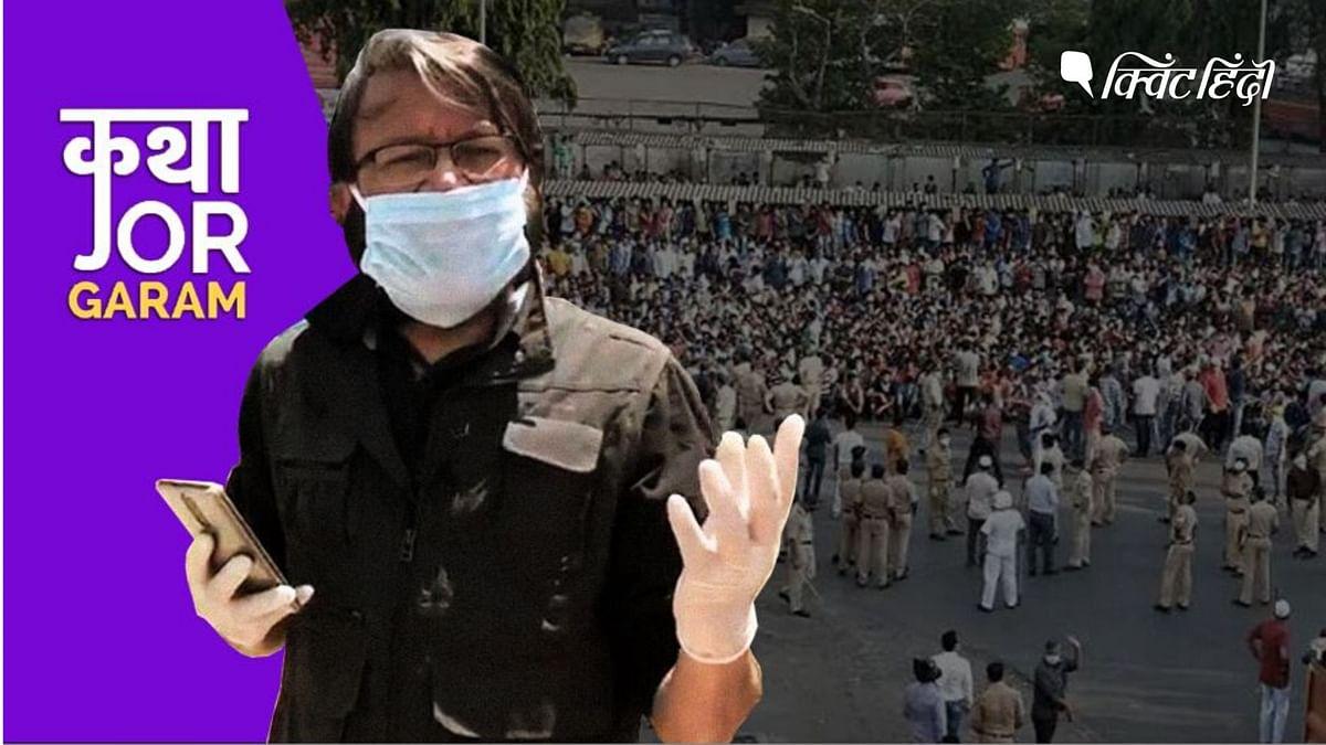 मुंबई में एक टेस्टिंग कैंप के दौरान एक साथ 53 पत्रकार कोरोना पॉजिटिव पाए गए