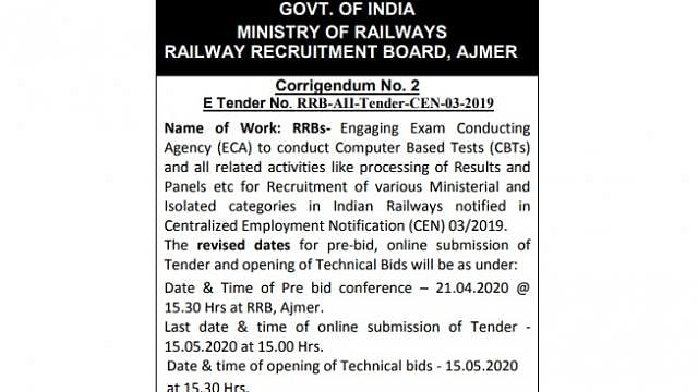 RRB NTPC Exam Date 2020.