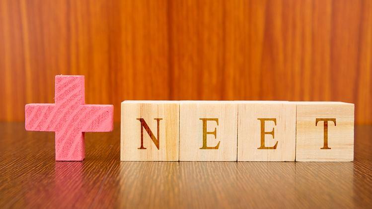 NEET Counselling 2020 सेकेंड राउंड रजिस्ट्रेशन का आज आखिरी दिन
