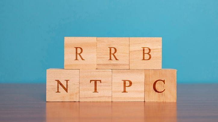 RRB NTPC : RRB NTPC, ग्रुप डी, परीक्षा से 10 दिन पहले जारी हो सकता शेड्यूल