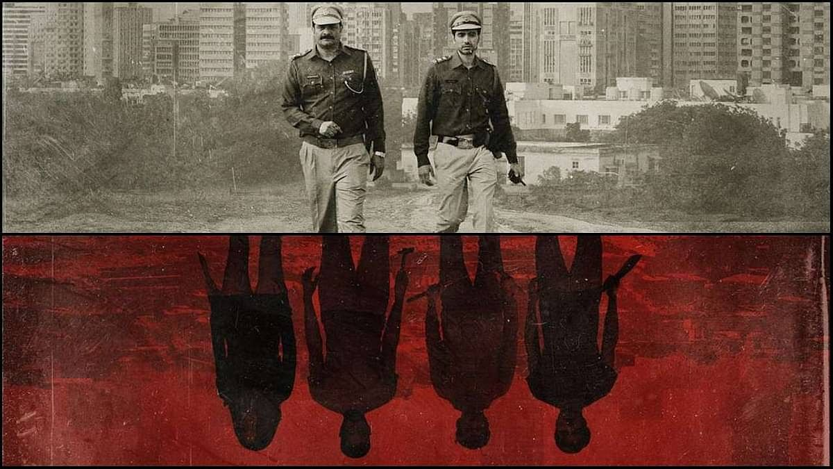'पाताल लोक' का पोस्टर