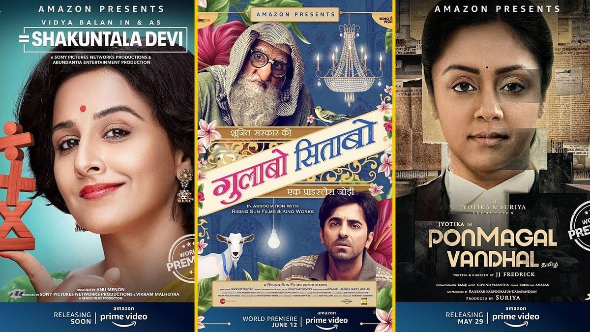 शकुंतला देवी, गुलाबो सिताबो- ऑनलाइन रिलीज होंगी ये 7 बड़ी फिल्में
