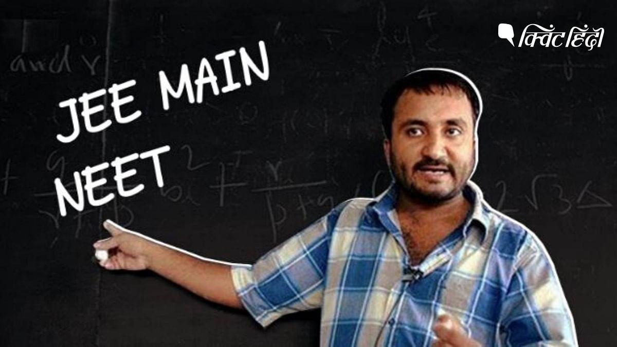 पढ़ाई से जुड़े सभी सवालों के जवाब आनंद कुमार से जानिए