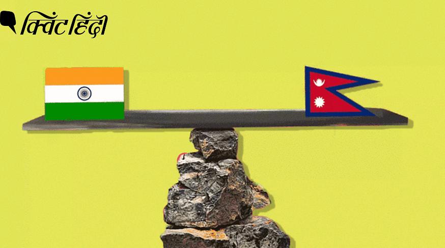 भारत और नेपाल के बीच बढ़ती तनातनी