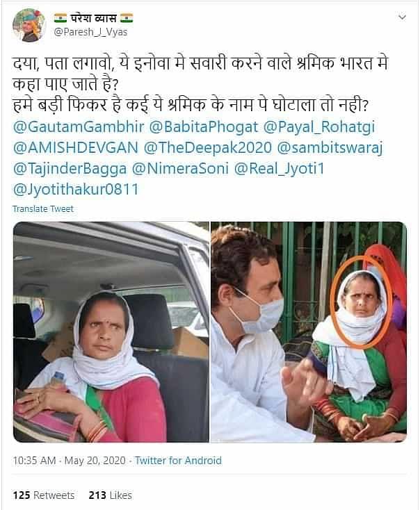 क्या राहुल गांधी का प्रवासियों से मिलना एक नाटक था? गलत है दावा
