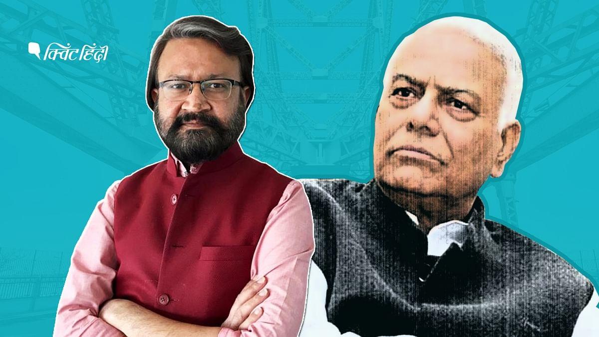 यशवंत सिन्हा के मुताबिक मौजूदा सरकार आजाद भारत की सबसे बेअसर सरकार है
