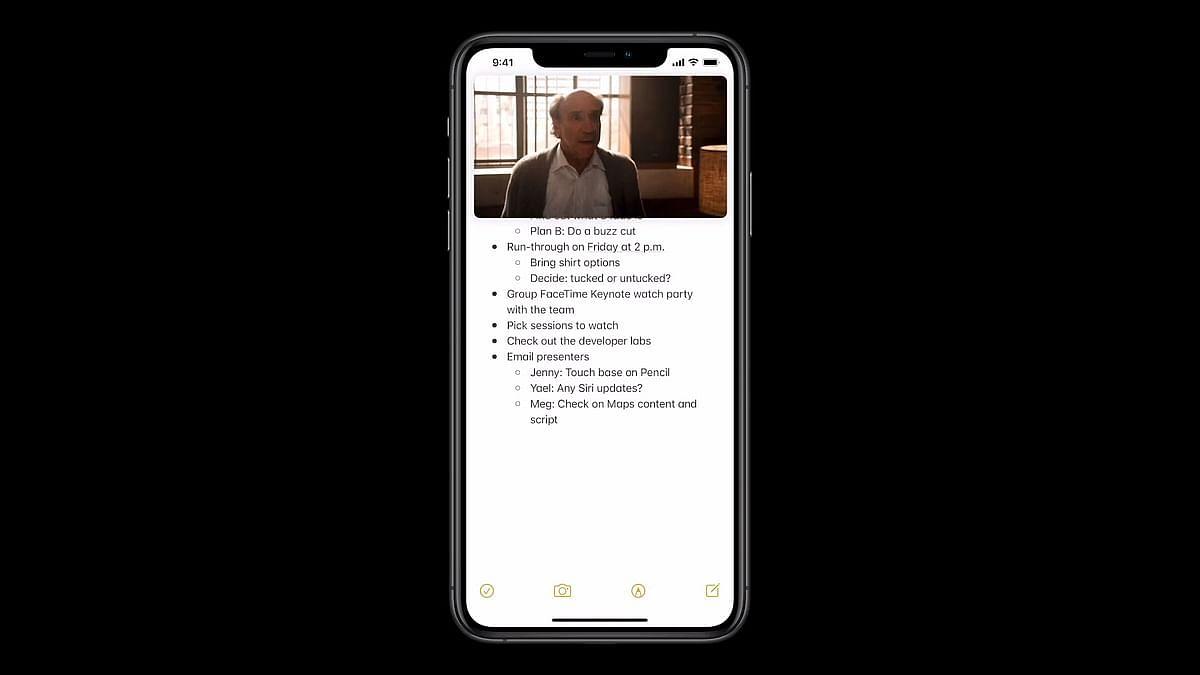 आईफोन पर पिक्चर-इन-पिक्चर मोड