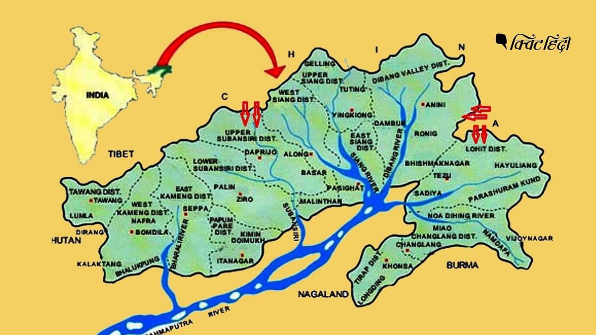 अरुणाचल प्रदेश में चीन ने हमारी कितनी जमीन हड़प ली है?