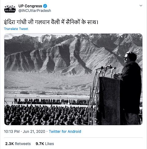 कांग्रेस ने इंदिरा गांधी की लेह वाली फोटो को गलवान घाटी का बताया