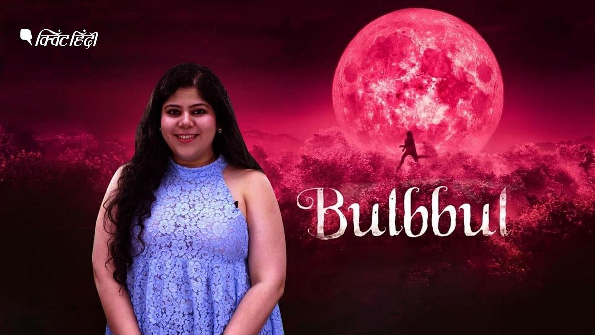 'बुलबुल' टिपिकल हॉरर फिल्म नहीं है