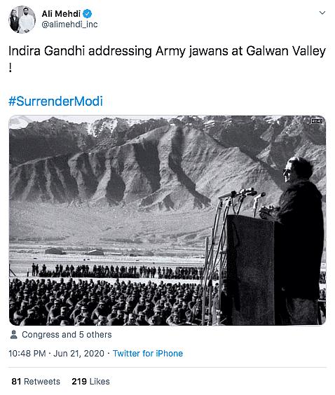 दिल्ली कांग्रेस के उपाध्यक्ष अली महेदी ने इंदिरा गांधी की एक फोटो ट्वीट की