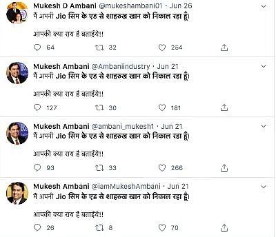 SRK को Jio ऐड से निकाल रहे हैं मुकेश अंबानी? फेक है वायरल ट्वीट