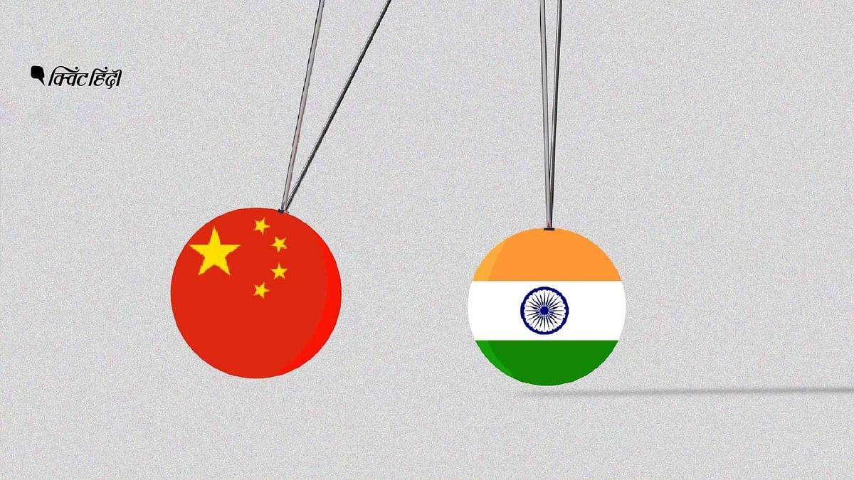 भारत और चीन के बीच सीमा पर कई महीनों से गतिरोध जारी