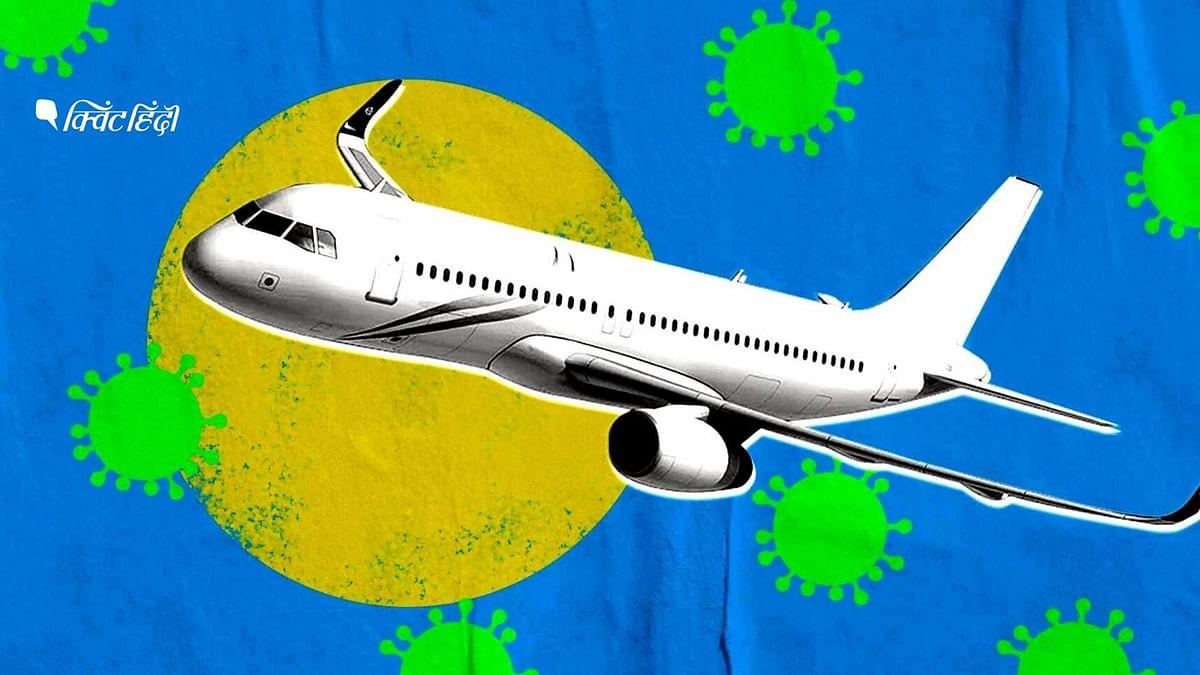 FAQs: क्या होता है द्विपक्षीय एयर बबल? कैसे करता है काम?