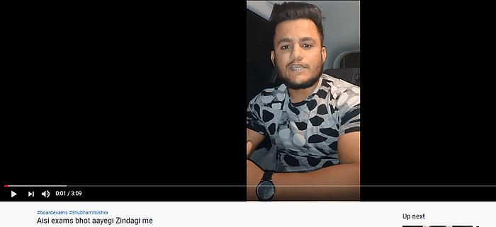 जोशुआ को रेप की धमकी देने वाले शुभम  के दूसरे वीडियो भी शर्मनाक