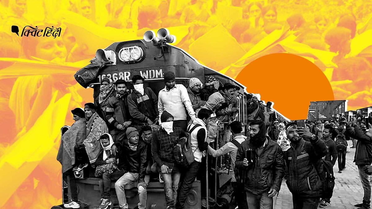 रेलवे भर्ती: बेरोजगारी, कोरोना की मंदी के बीच यूथ को बड़ा झटका