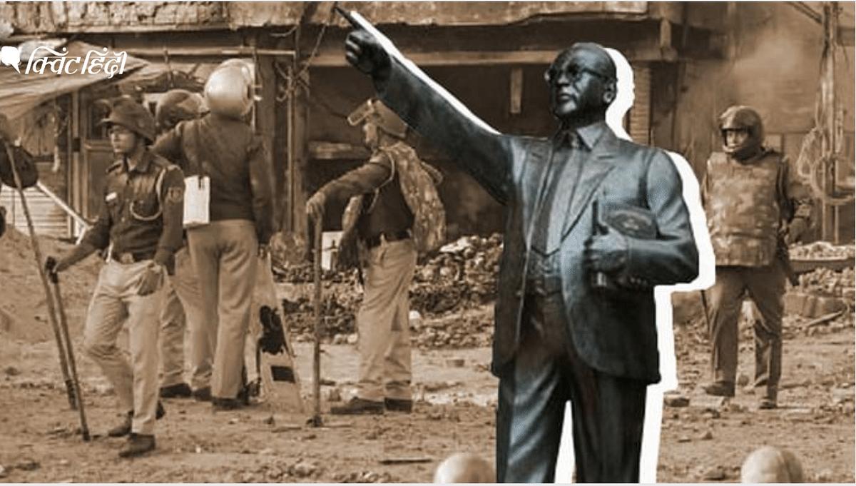 दलितों पर हमले किए गए और 'कपिल मिश्रा के समर्थकों ने जाति विरोधी नारे लगाए'