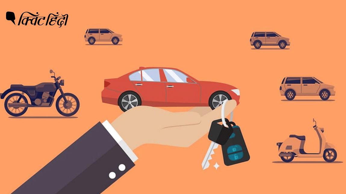 अब रफ्तार पकड़ रहा ऑटो सेक्टर, पुरानी कार की बढ़ी मांग