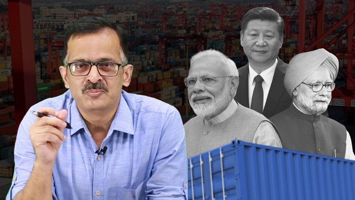 UPA Vs NDA: सरकार कोई भी हो,चीन से लगातार बढ़ता गया आयात