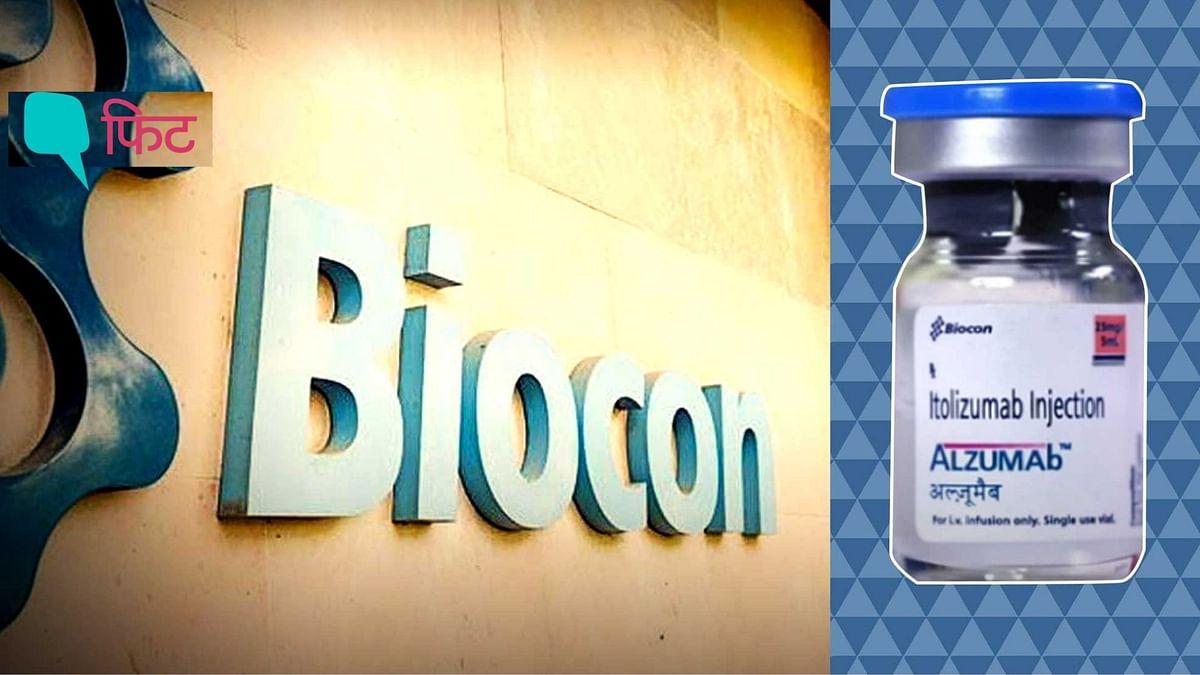 बायोकॉन की COVID दवा: लिमिटेड स्टडी पर मिली है मंजूरी- एक्सपर्ट्स