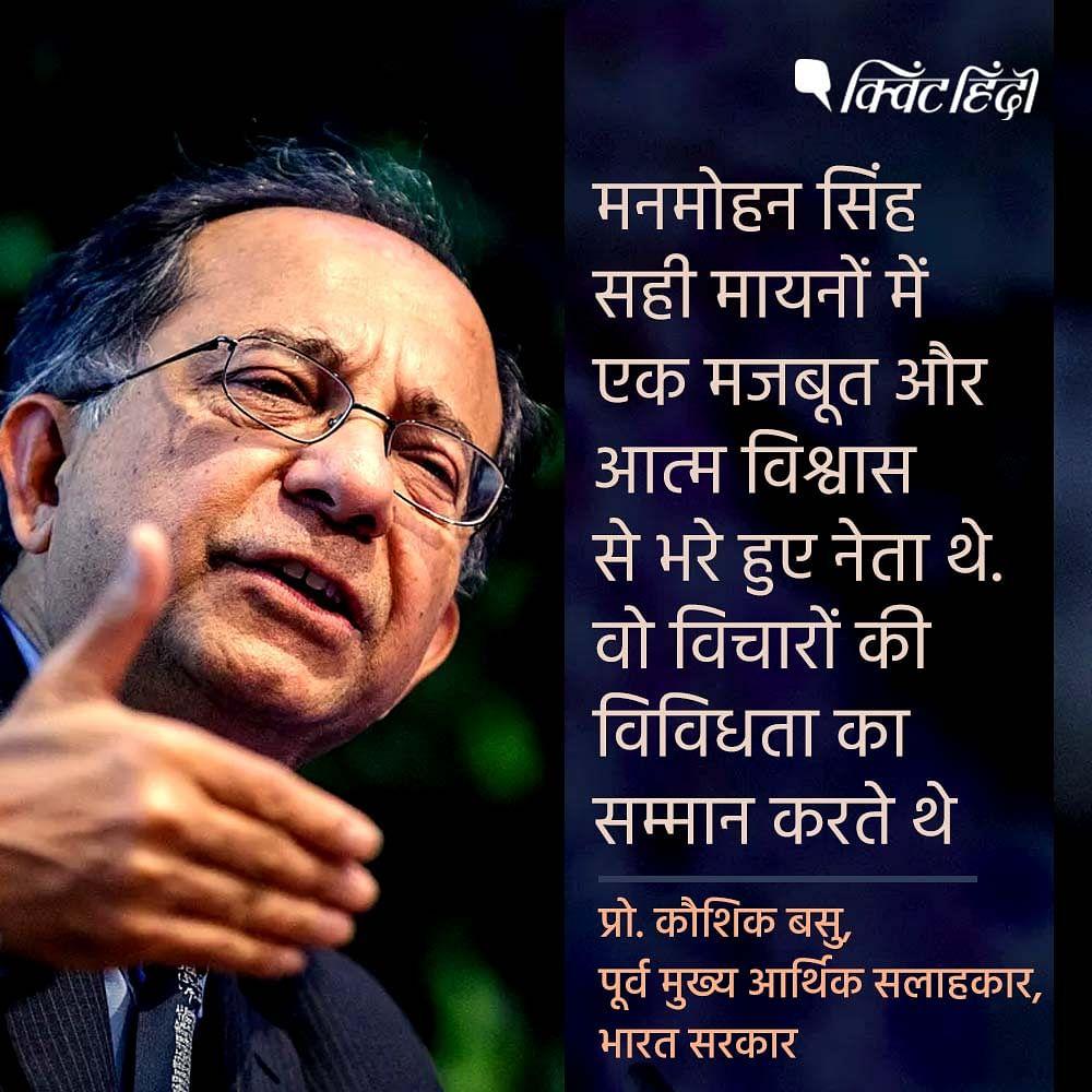 प्रो. कौशिक बसु, पूर्व मुख्य आर्थिक सलाहकार, भारत सरकार