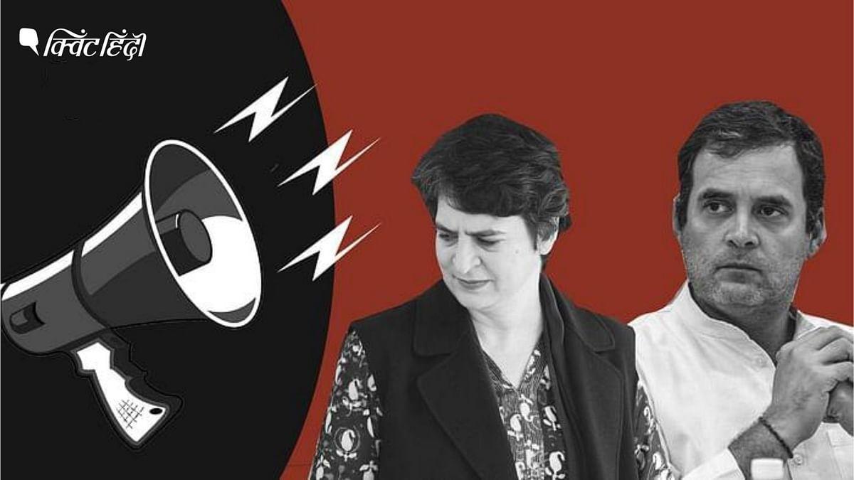 23 नेताओं का पत्र: राहुल-प्रियंका के लिए चुनौती अभी खत्म नहीं हुई