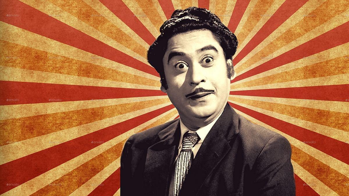 बॉलीवुड के महान गायक किशोर कुमार की  जयंती