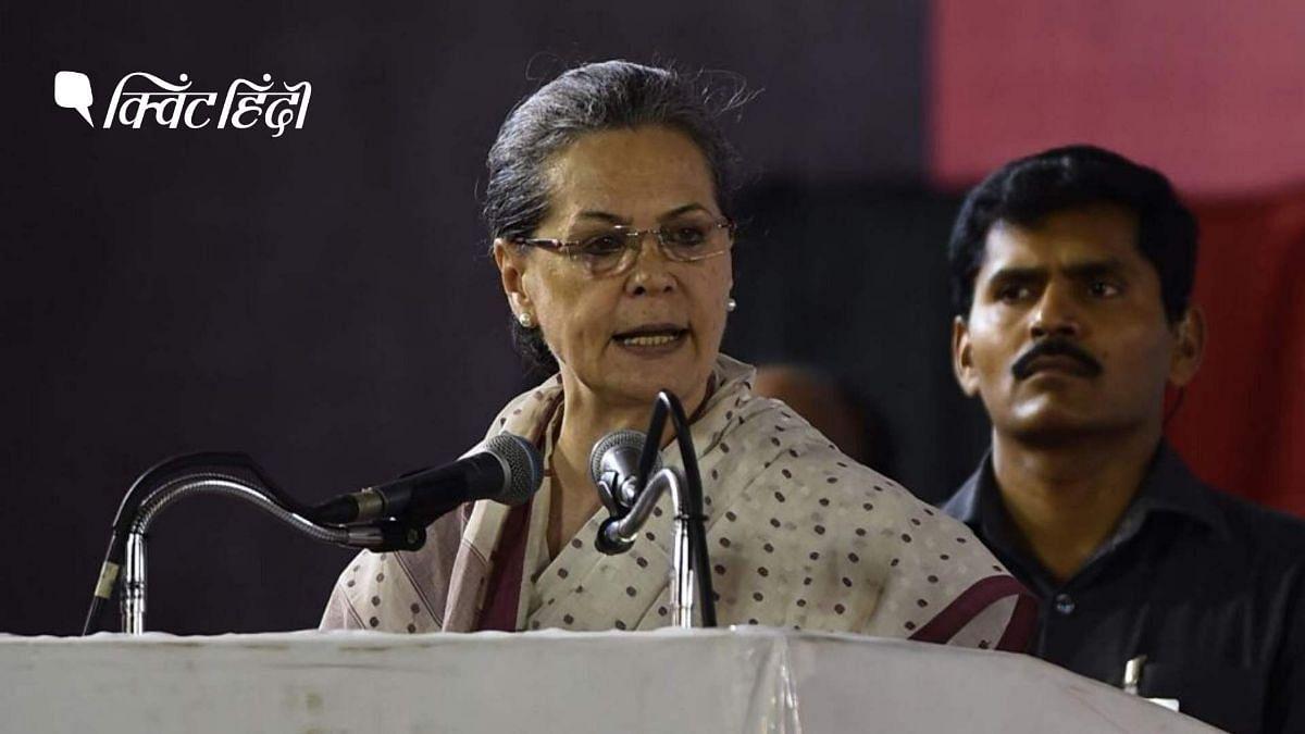 सोनिया गांधी ने कहा- इस वक्त लोकतंत्र और संविधान खतरे में है