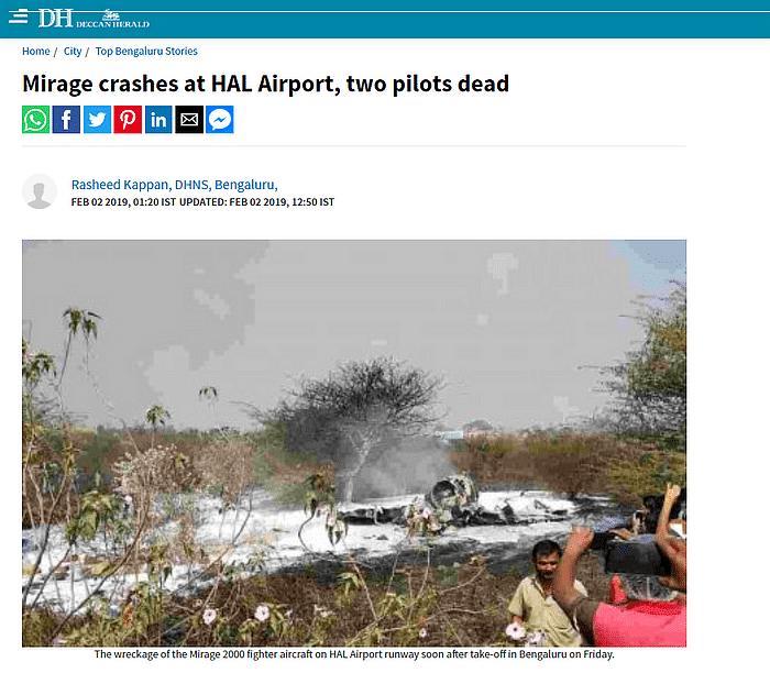 """""""नेपाल में भारत ने की एयर स्ट्राइक'', झूठ, झूठ, झूठ"""