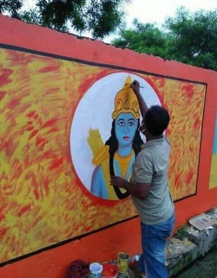 शहर की लगभग हर दीवार पर भगवान श्री राम की अलग-अलग तस्वीरें बनाई जा रही हैं