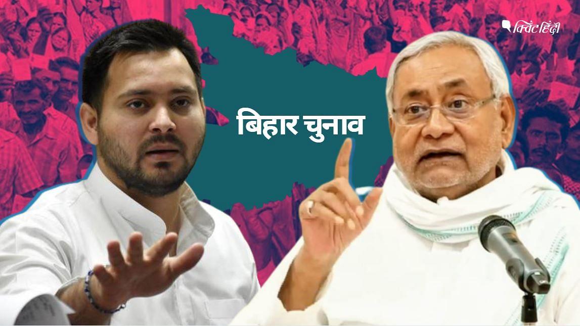 सर्वे में अनुमान लगाया गया कि NDA चुनाव में 141 से 161 सीटों के बीच जीत सकता है